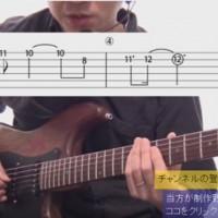 007テーマ曲ギター