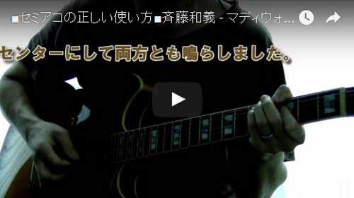 ドラマ 主題 歌 斉藤 和義 斉藤和義、ドラマ主題歌としても話題の新曲「遺伝」MVを公開