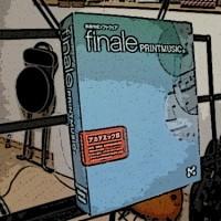 finale,printmusic,楽譜,制作,印刷,スコア,tab譜