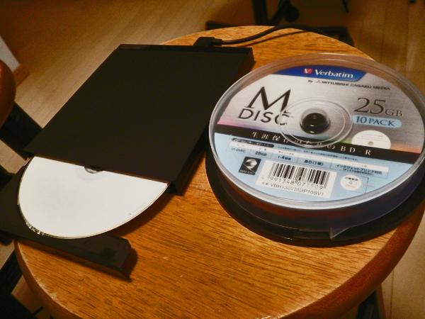 M-DISC(Millennial Disc)