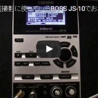 BOSS JS-10 JS-8