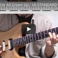 ■TAB譜■We're All Grown Up / Hi-STANDARD(ハイスタ)のイントロフレーズ