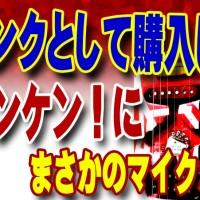 Van Halen,Spanish Fly,ギター,カバー,ヴァンヘイレン,フランケン,guitar,cover,copy,コピー,ライトハンド,eruption,タッピング,奏法,テクニック