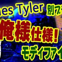 James tyler,Joe-X,改造,モディファイ,回路,ピックアップ,スプリット,コイルタップ,ハーフトーン,シングルコイル,ハムバッカー,弾き比べ,japan