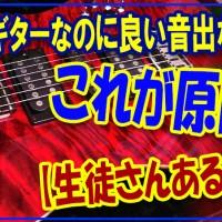 ギター,ミュート,消音,エレキ,アコギ,雑音,ノイズ,やり方,パーム,クラシック,出し方,止め方