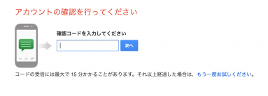 googleaccounts